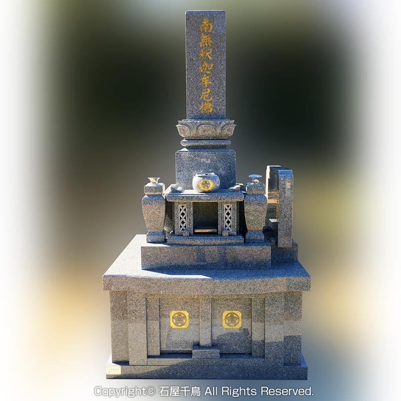 長崎県佐世保市のお墓