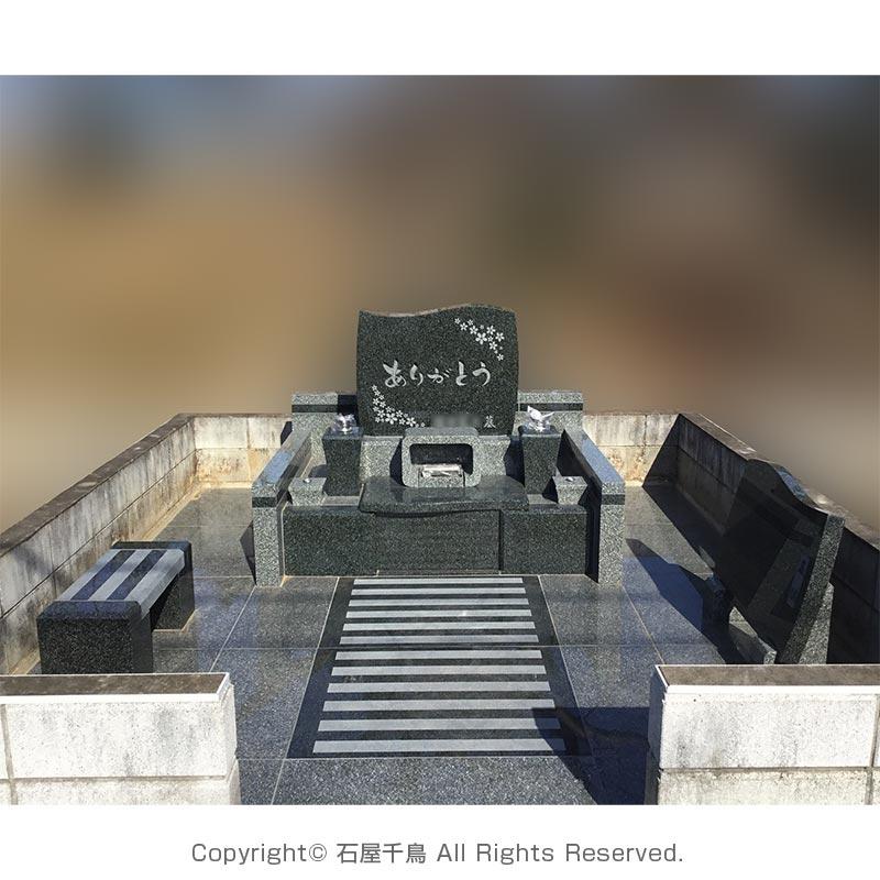埼玉県熊谷市のお墓