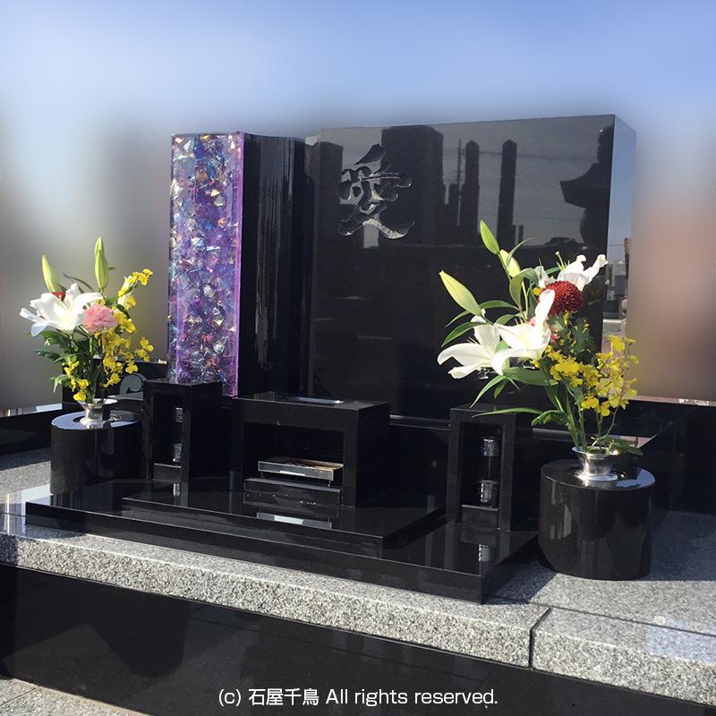 埼玉県加須市のお墓