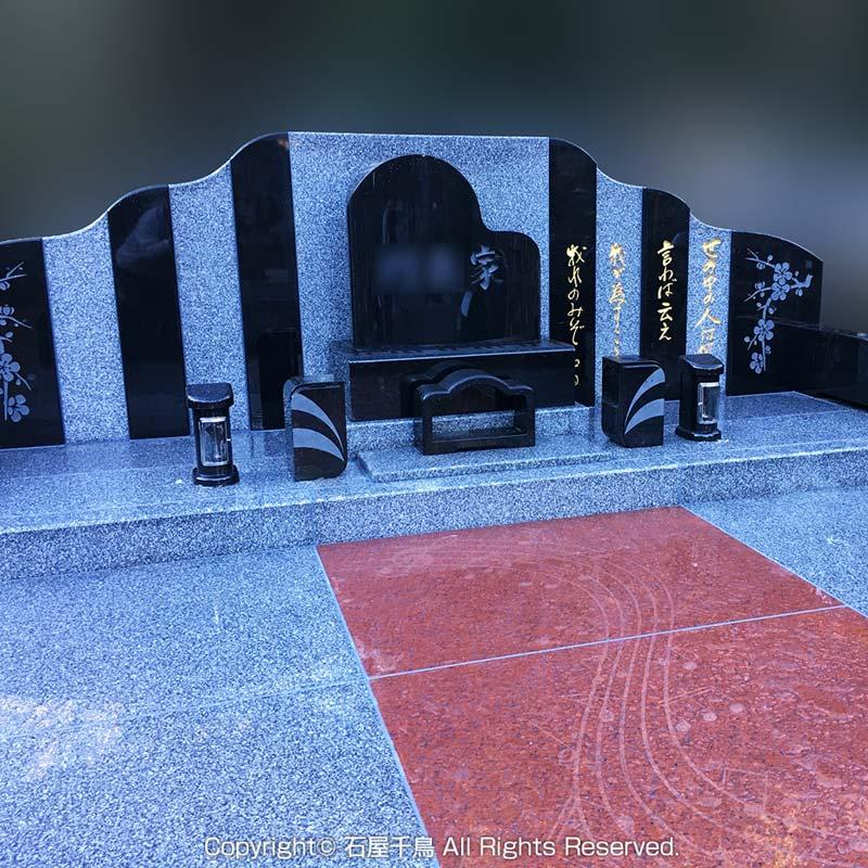 栃木県那須塩原市のお墓