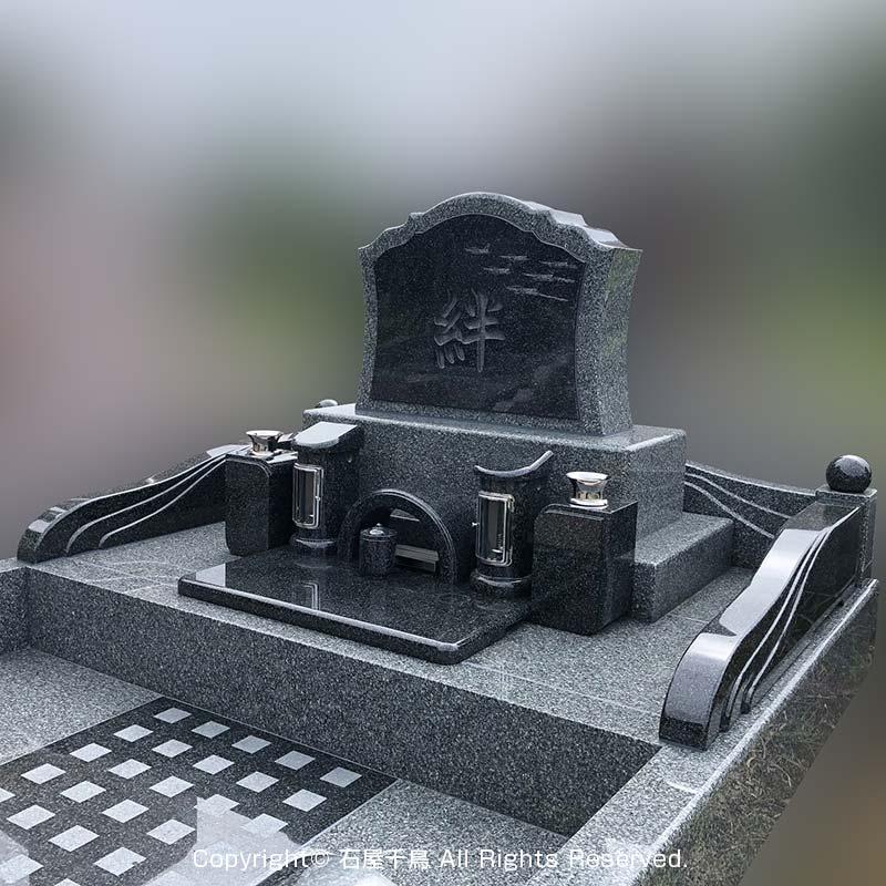 栃木県宇都宮市のお墓