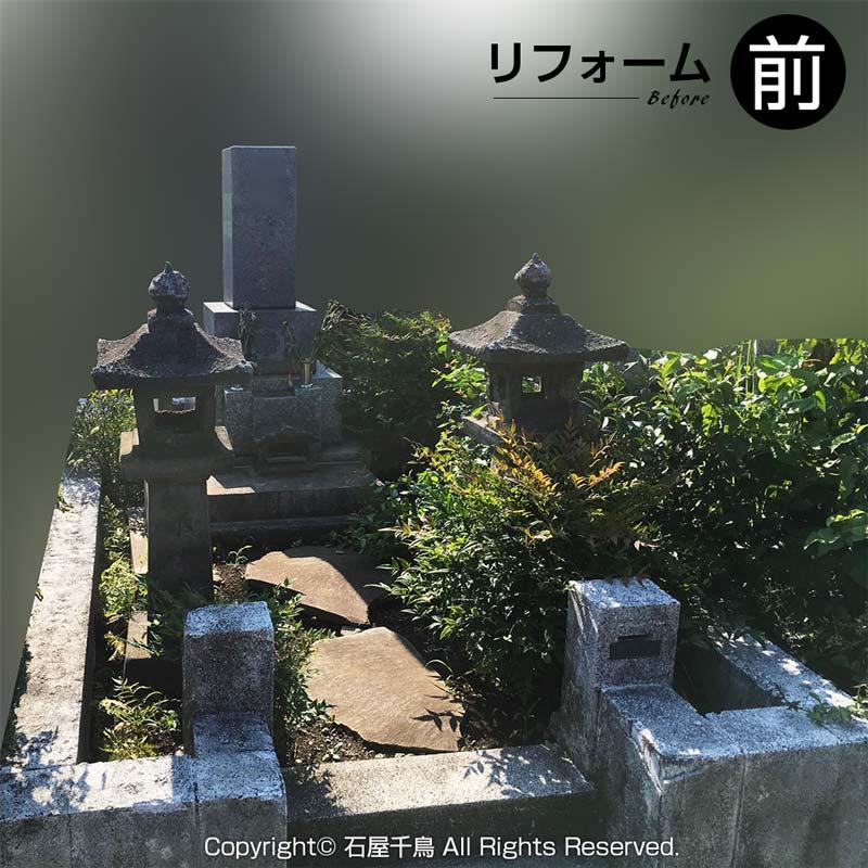 東京都多摩市のお墓