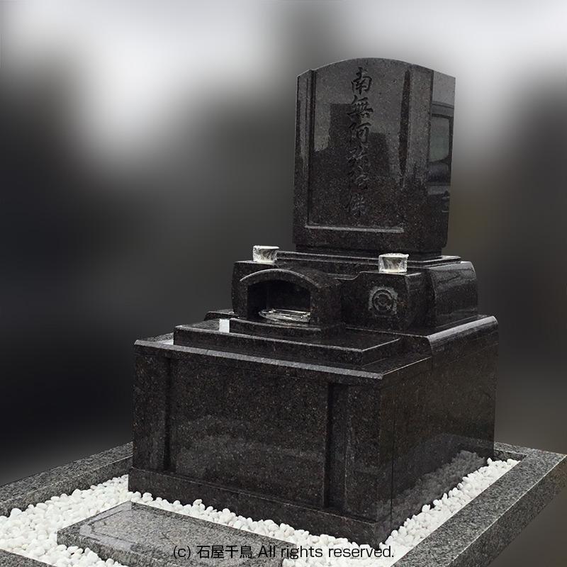 富山県高岡市のお墓
