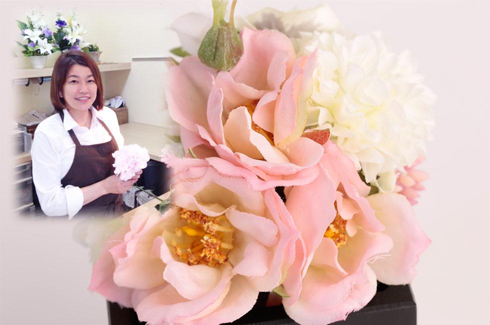 ④フラワー仏花制作