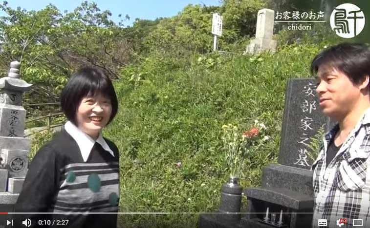 福岡県の墓石購入者様 口コミ