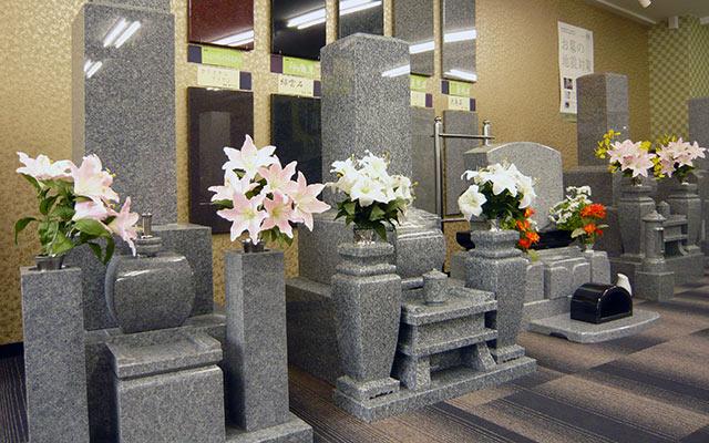 墓石展示場 京都府向日市