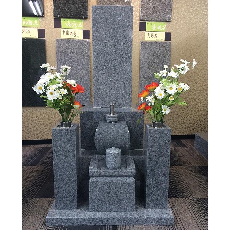 墓石 8寸2重台標準型 庵治石細目