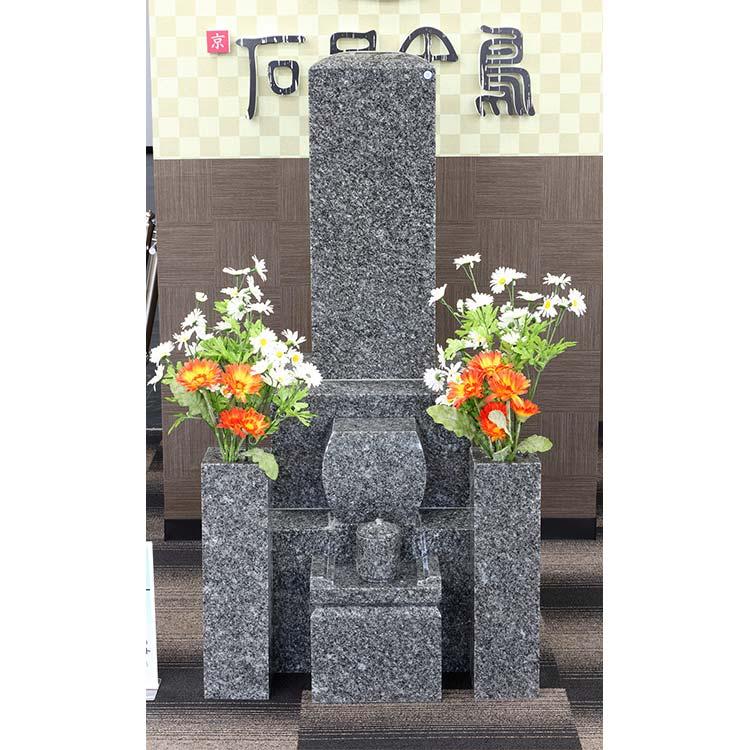 墓石 京都8寸2重台標準型 ウルグアイ産 バイオレットブルー