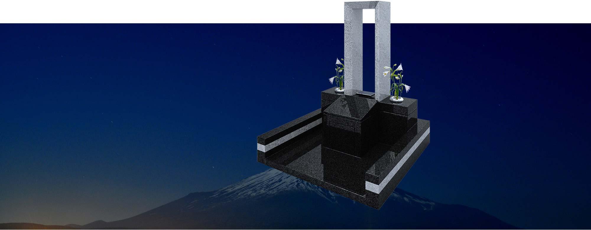 窓心 国産墓石 和心シリーズ