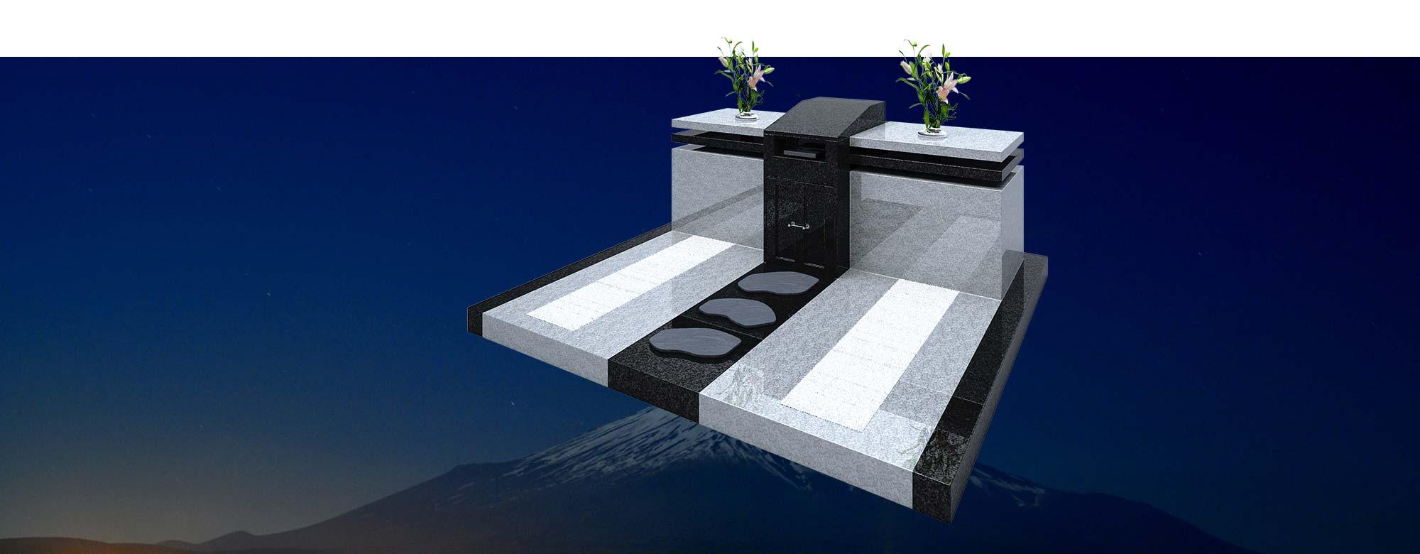 鏡心 国産墓石 和心シリーズ