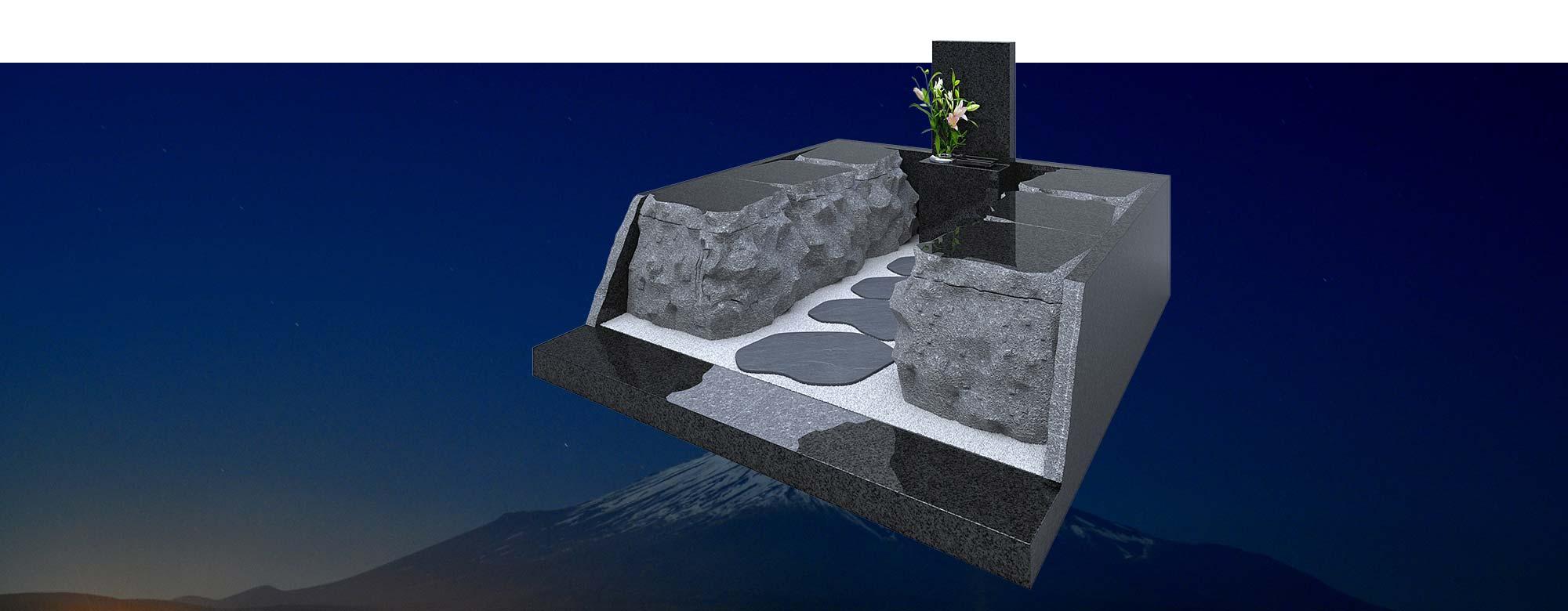 輪心 国産墓石 和心シリーズ