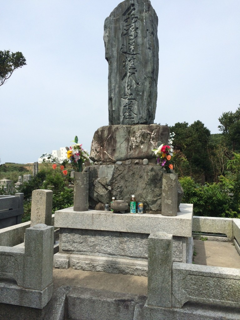 福岡県 お墓