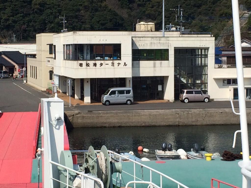 長崎県上五島若松港