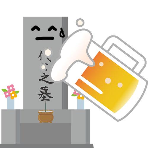 haka-beer