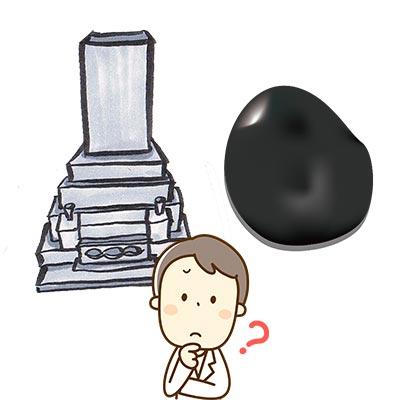 hakaishi-stone
