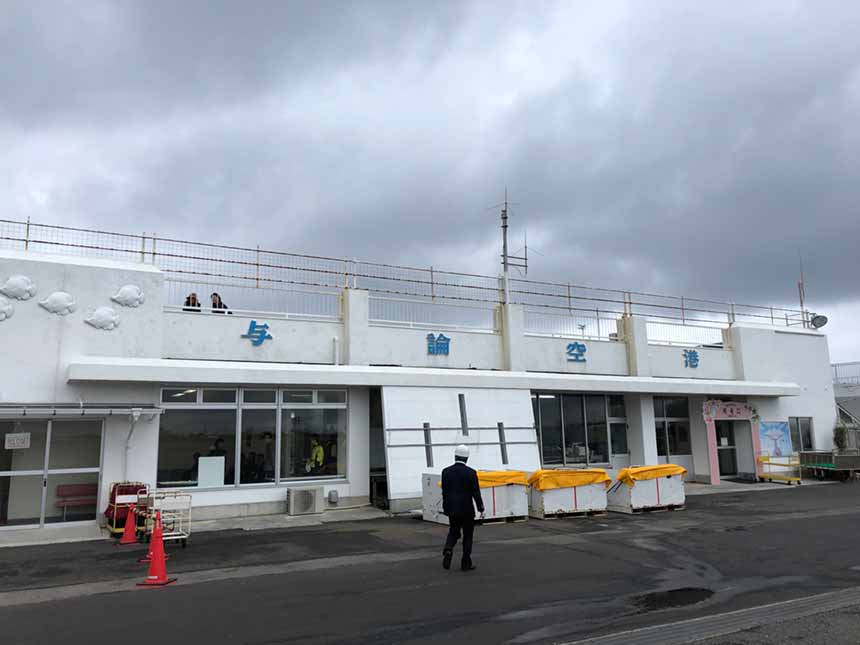 鹿児島県 与論島 空港