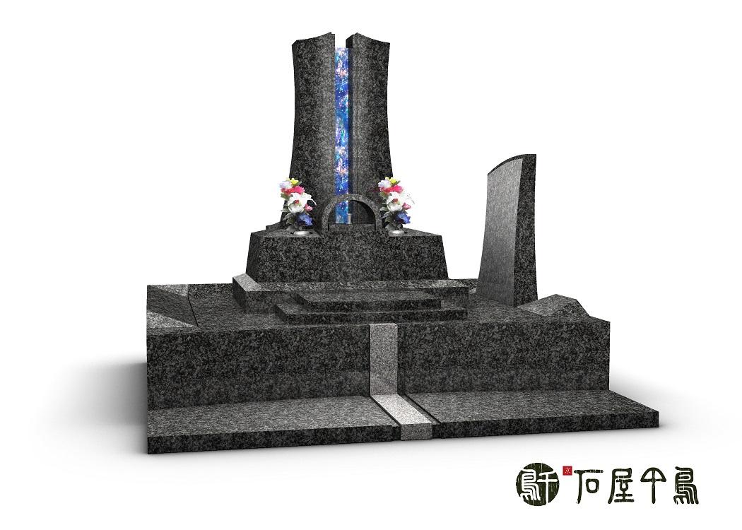 デザイン墓石 タンザナイト